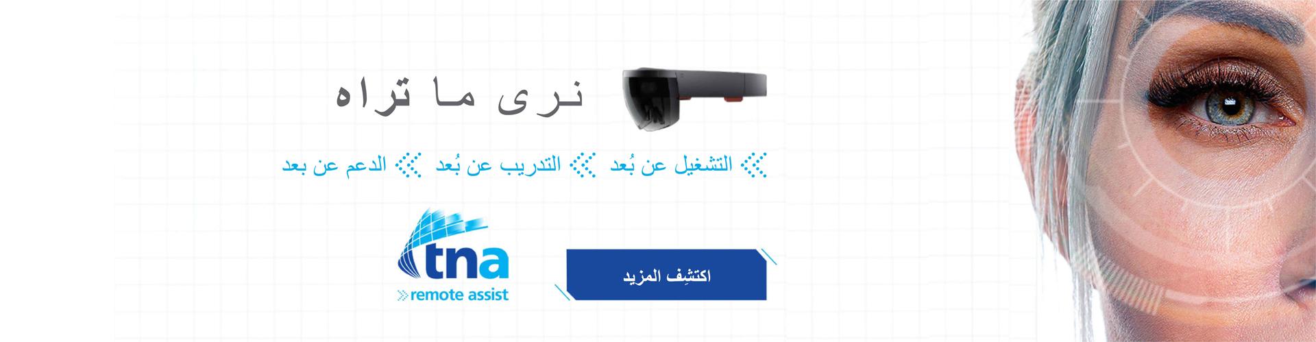 Website banner 03